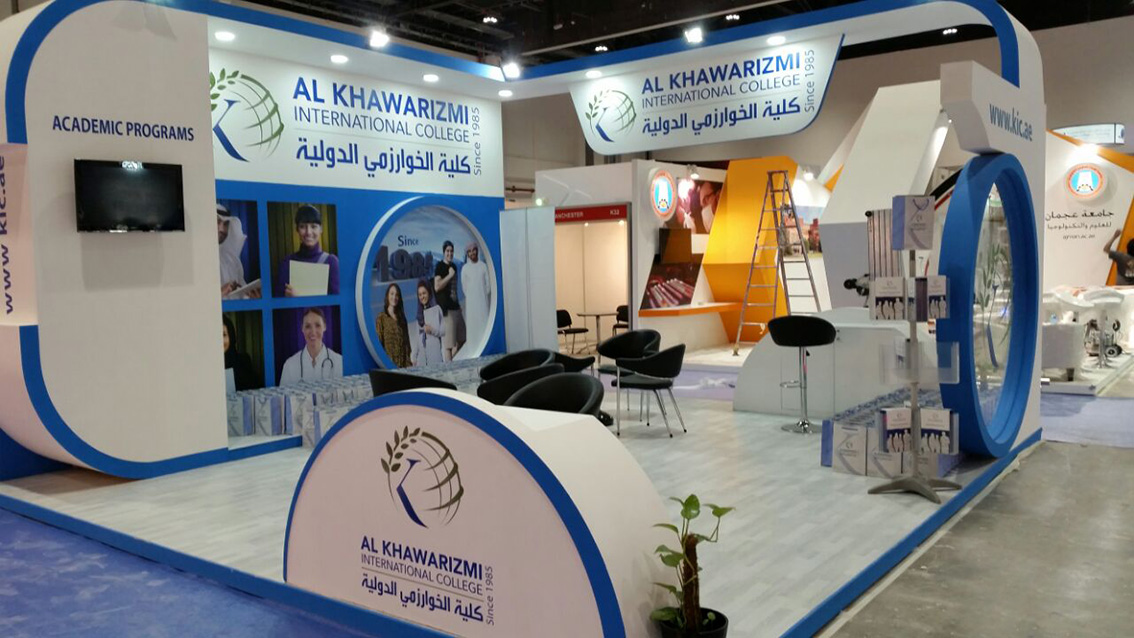 Exhibition Stand Advertising : Exhibition stand design companies dubai gallery